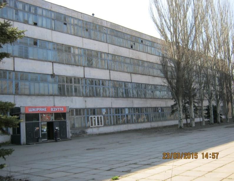 Майновий комплекс загальною площею 32 750 кв.м. Колишня взуттєва фабрика, що розташована за адресою: м. Кривий Ріг, вул. Дніпропетровське шосе, буд 30