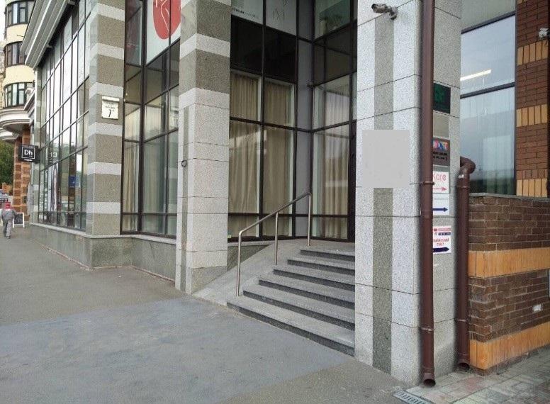 нежитлове офісне приміщення за адресою: м. Київ, бульвар Лесі Українки