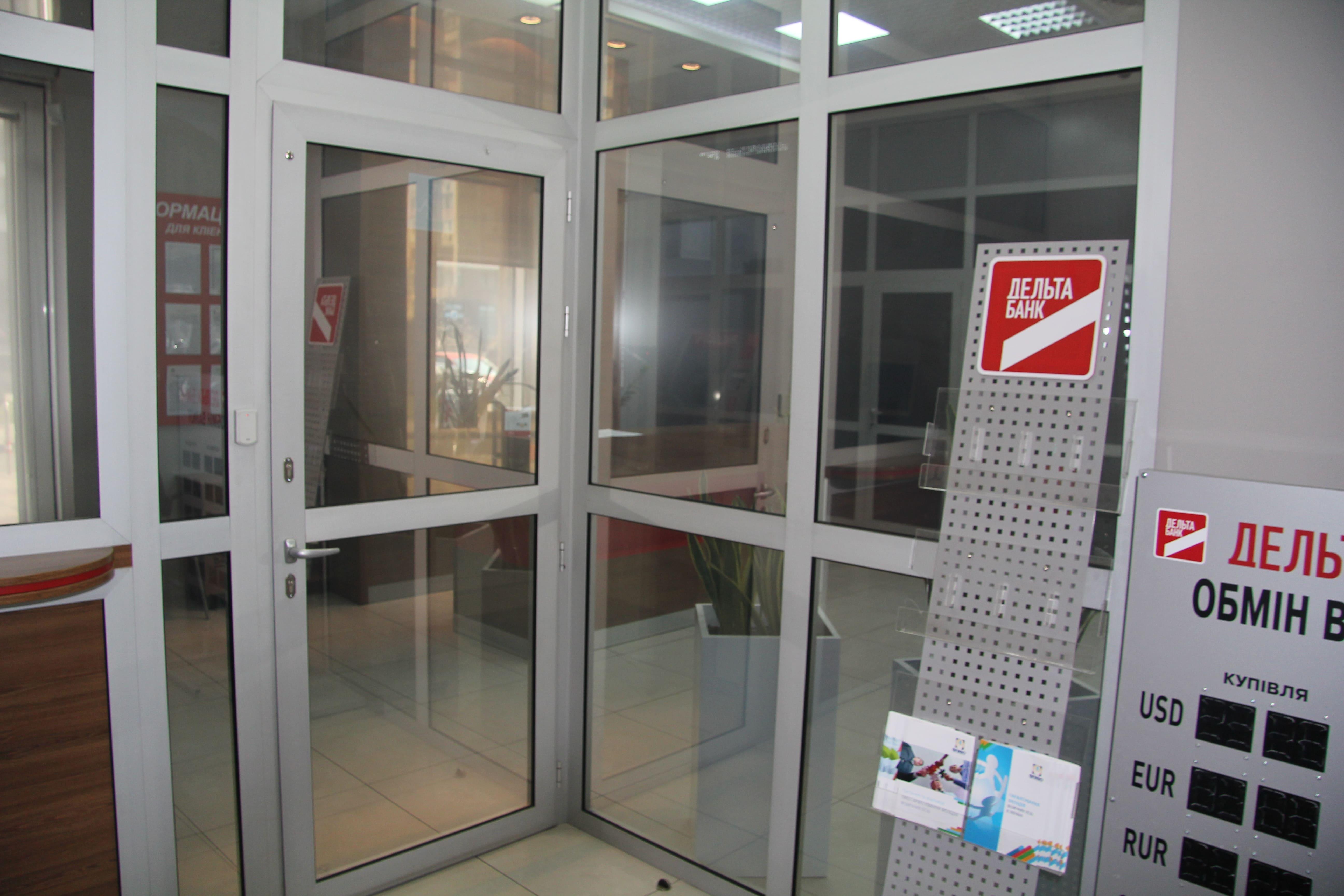 Нежитлові приміщення за адресою: м. Київ, вул. Драгомирова Михайла