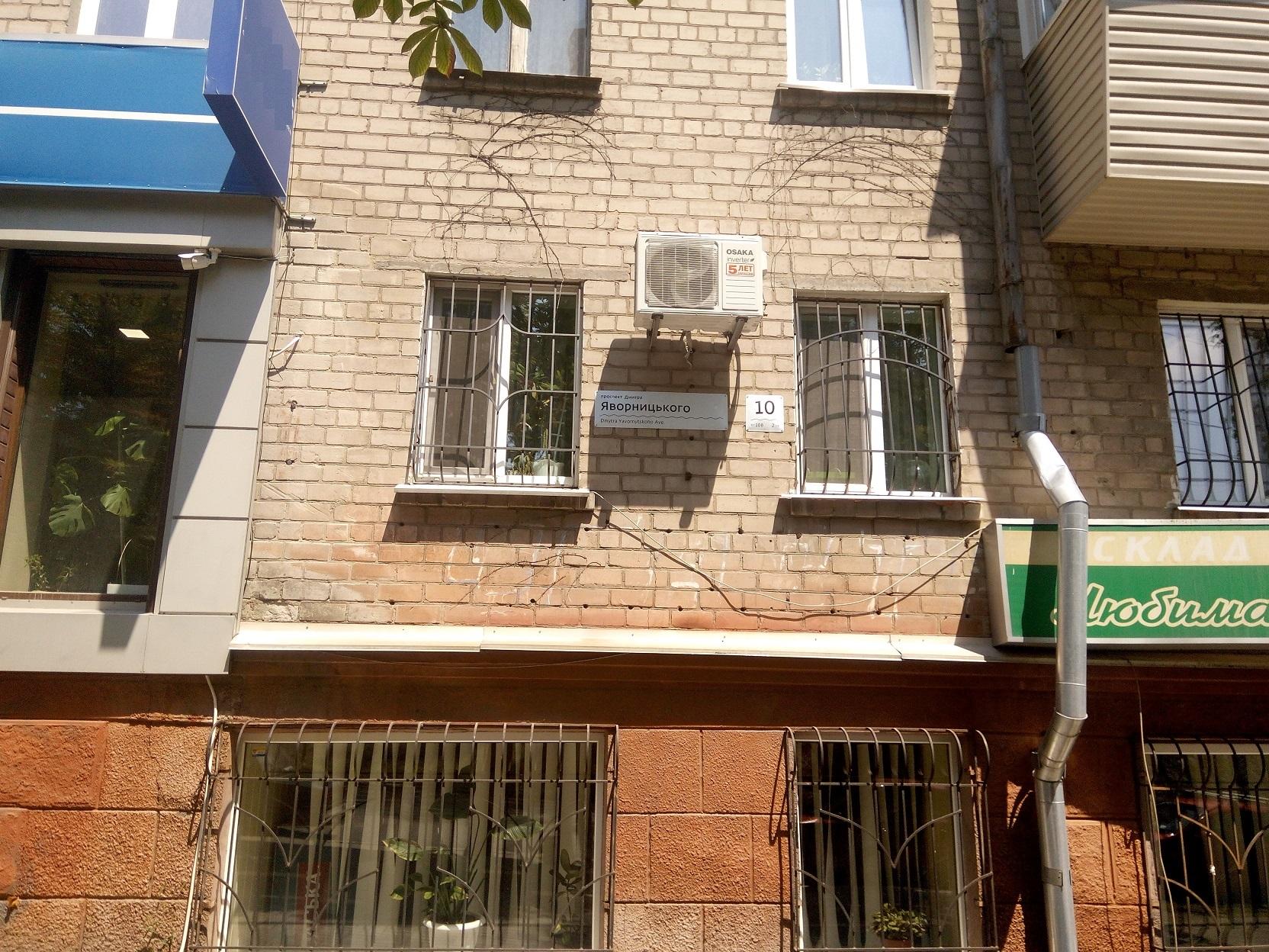 Нежитлове приміщення, в м. Дніпропетровськ, площею 99,9 кв. м