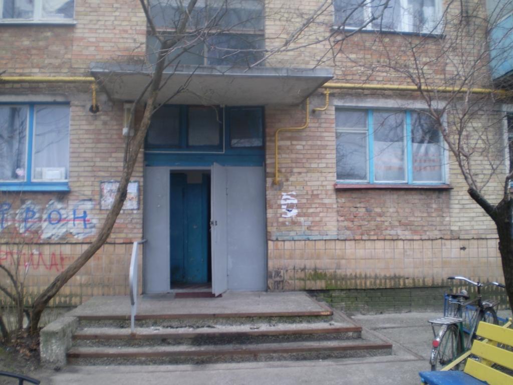 Двокімнатна квартира загальною площею 44,1 м.кв. за адресою: м. Українка, просп. Дніпровський, 1, кв. 48